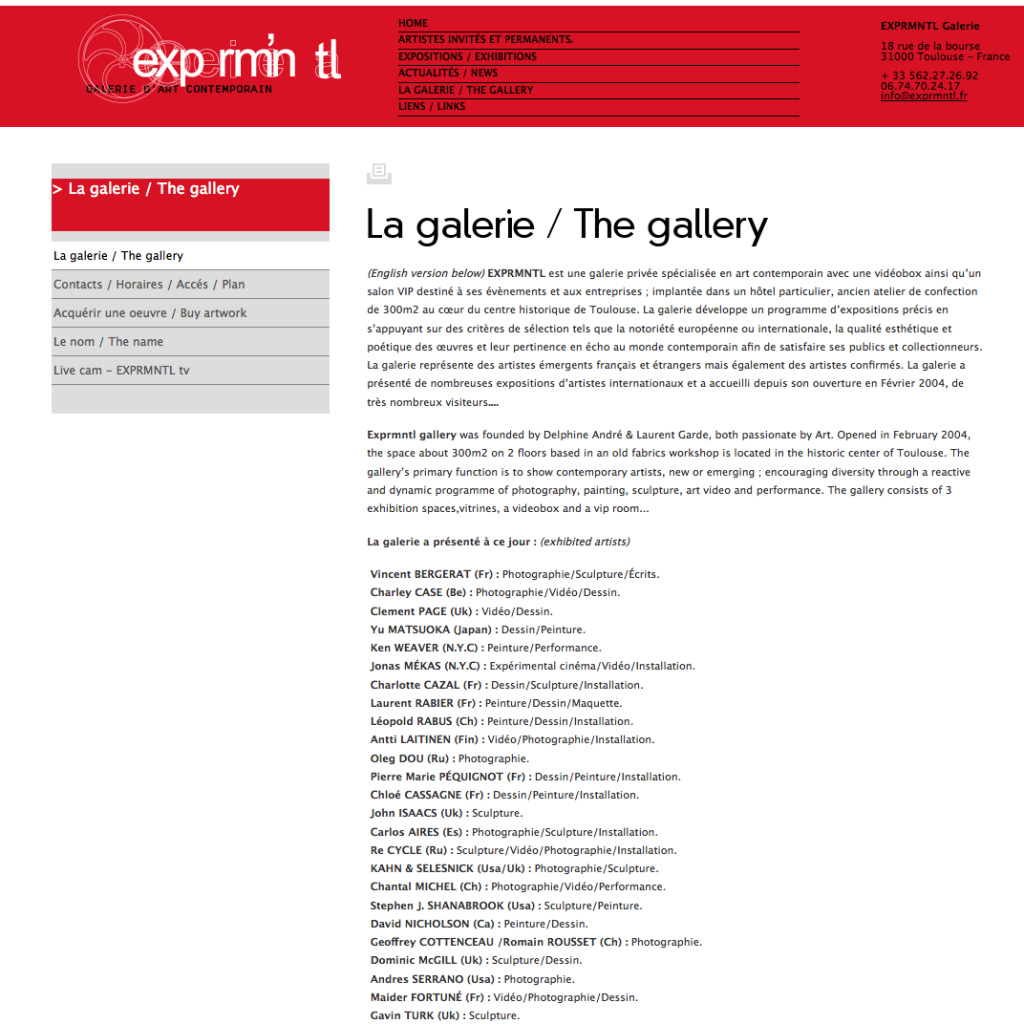 The gallery_1300436909229